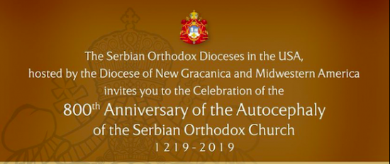 Serbian Orthodox Dioceses in the United States of America - Home